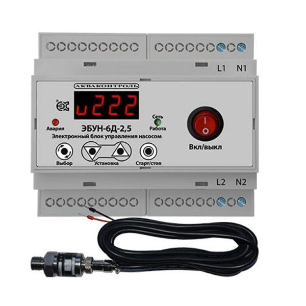 Электронный блок управления насосом ЭБУН-6Д-2,5-7