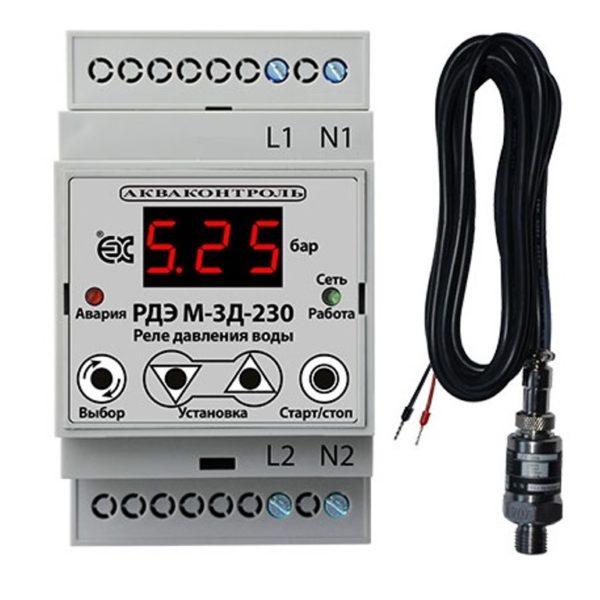 Реле давления для водоснабжения на DIN рейку с датчиком 4-20 мА (P1max = 1,5 кВт) «Мастер» РДЭ М-3Д-230-1-10