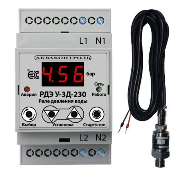 Реле давления для водоснабжения на DIN рейку с датчиком 4-20 мА (P1max = 1,5 кВт) «Универсал»РДЭ У-3Д-230-1-10