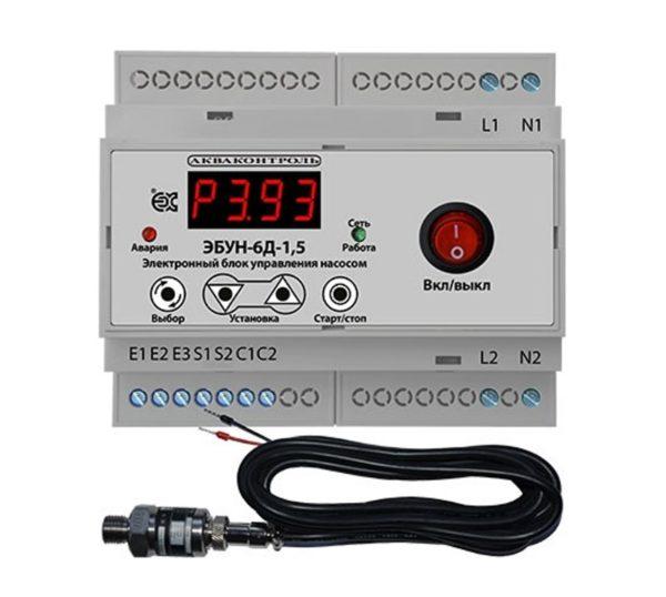 Электронный блок управления насосом ЭБУН-6Д-1,5-6