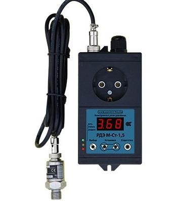 РДЭ-СТ с выносным датчиком для систем водоснабжения